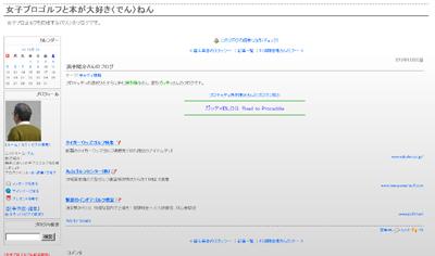 densanblog.jpg